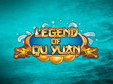 Автомат Legend Of Qu Yuan